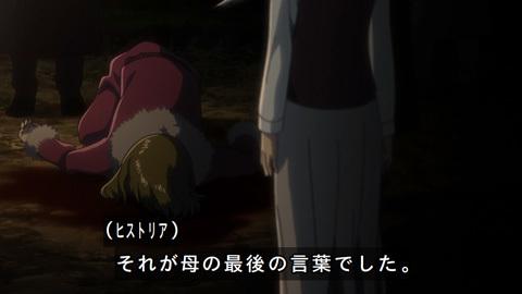 shingeki40-18080627.jpg
