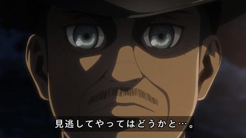shingeki40-18080629.jpg