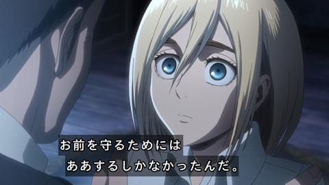 shingeki40-18080631.jpg