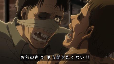 shingeki40-18080635.jpg