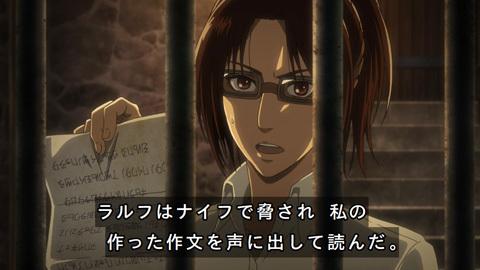 shingeki40-18080636.jpg