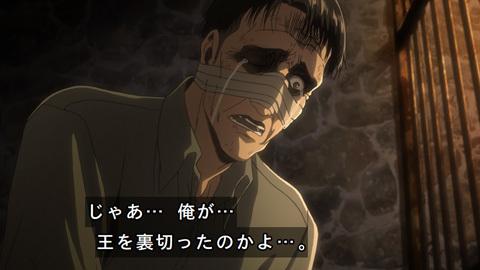 shingeki40-18080637.jpg