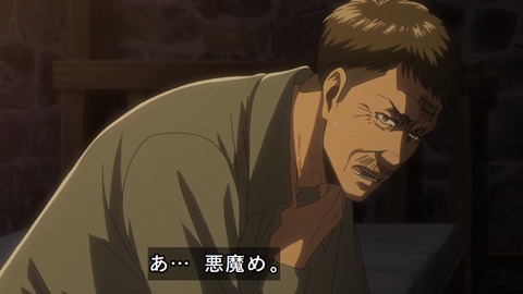 shingeki40-18080638.jpg