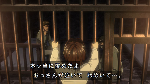 shingeki40-18080640.jpg