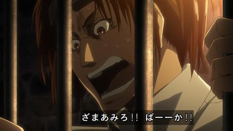 shingeki40-18080641.jpg
