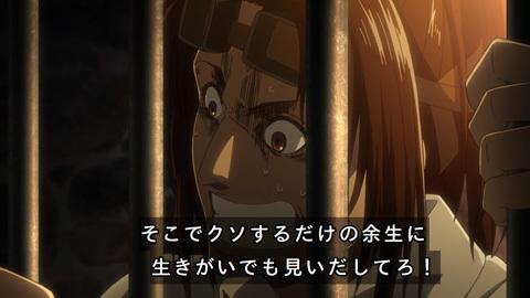 shingeki40-18080642.jpg