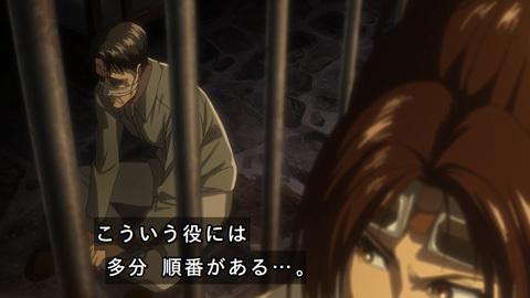 shingeki40-18080643.jpg