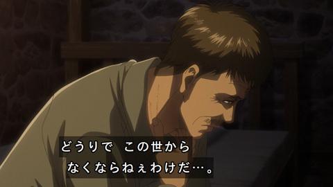 shingeki40-18080644.jpg