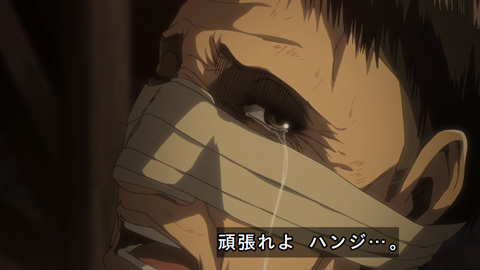 shingeki40-18080645.jpg