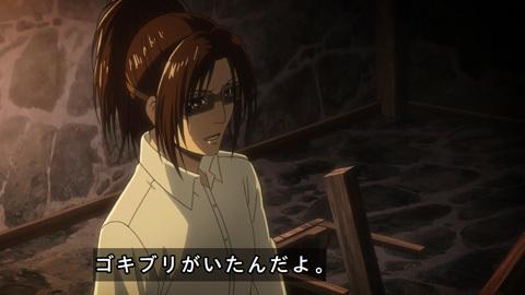 shingeki40-18080649.jpg