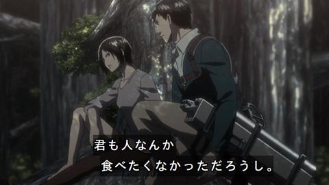shingeki40-18080652.jpg