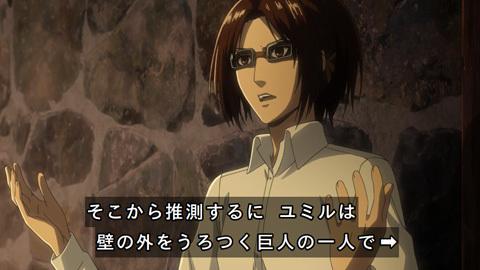 shingeki40-18080653.jpg
