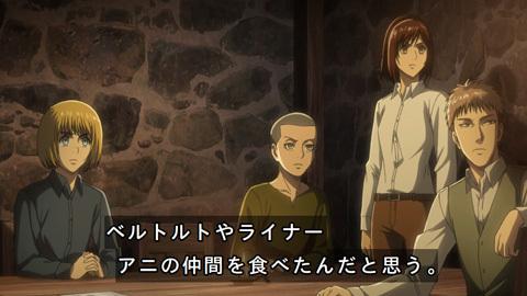 shingeki40-18080654.jpg