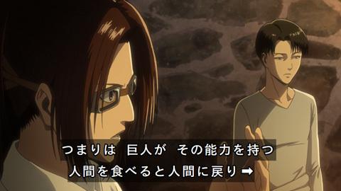 shingeki40-18080655.jpg