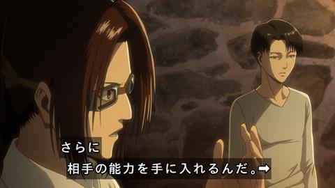 shingeki40-18080656.jpg