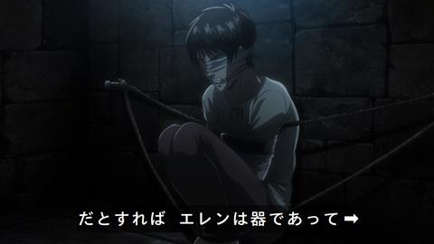 shingeki40-18080657.jpg