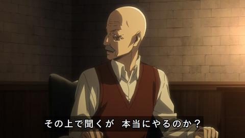 shingeki40-18080660.jpg