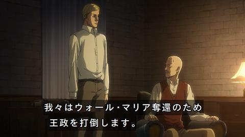 shingeki40-18080661.jpg