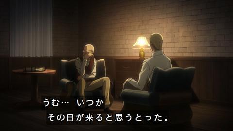 shingeki40-18080664.jpg