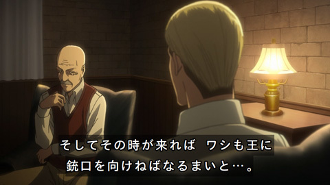 shingeki40-18080665.jpg