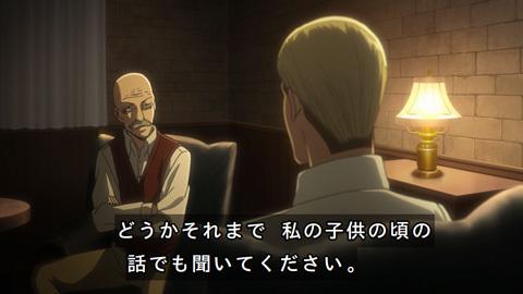 shingeki40-18080666.jpg