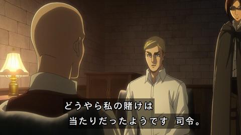 shingeki40-18080669.jpg