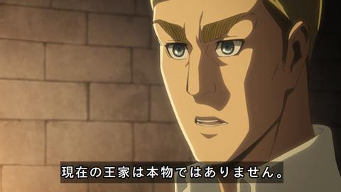 shingeki40-18080670.jpg