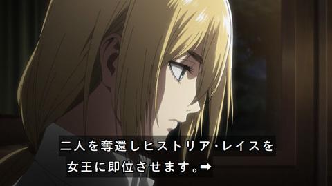 shingeki40-18080671.jpg