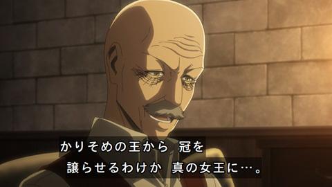 shingeki40-18080672.jpg