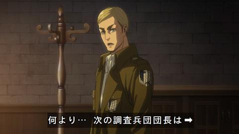 shingeki40-18080674.jpg