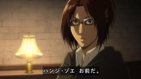 shingeki40-18080675.jpg