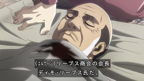 shingeki40-18080678.jpg
