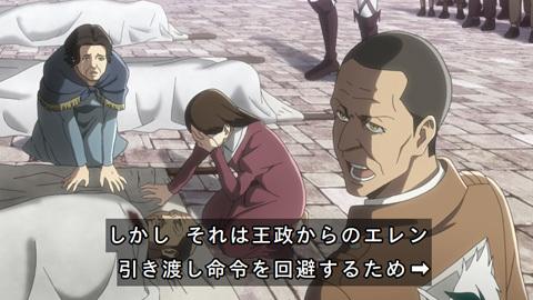 shingeki40-18080679.jpg