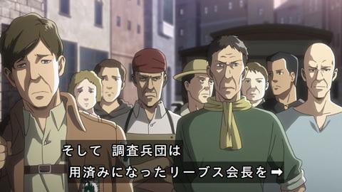 shingeki40-18080681.jpg