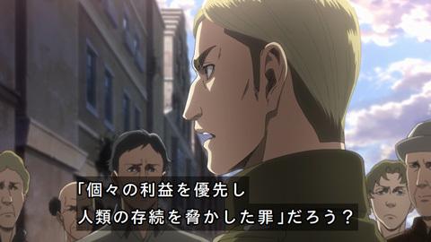 shingeki40-18080685.jpg