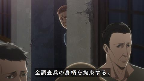 shingeki40-18080686.jpg