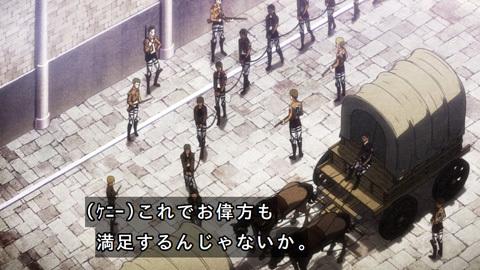 shingeki40-18080687.jpg