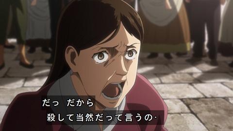 shingeki40-18080690.jpg