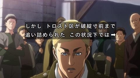 shingeki40-18080691.jpg
