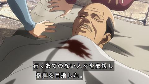 shingeki40-18080692.jpg