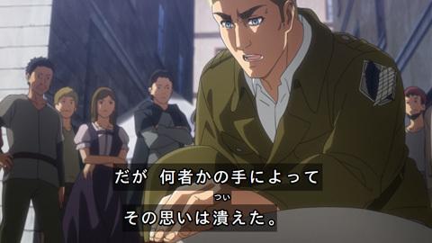 shingeki40-18080693.jpg