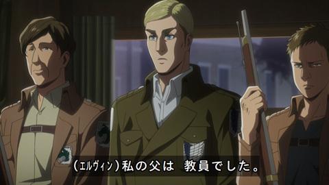 shingeki40-18080695.jpg