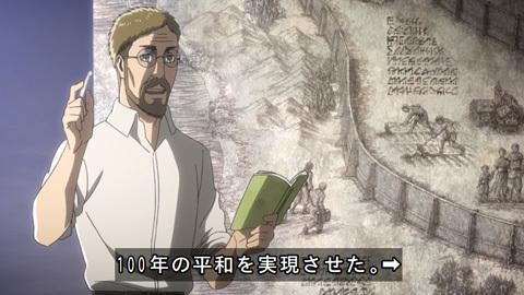 shingeki40-18080697.jpg