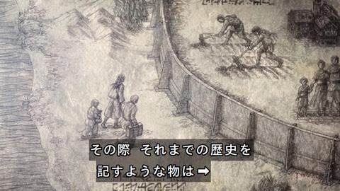 shingeki40-18080698.jpg