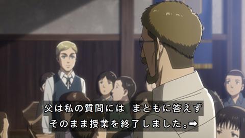 shingeki40-18080699.jpg