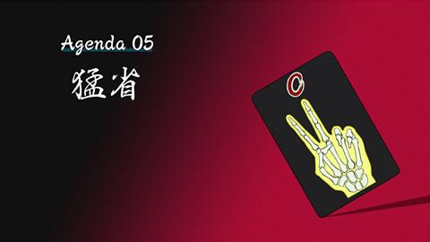 tonegawa04-1807251312.jpg