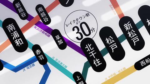 tonegawa04-18072522.jpg