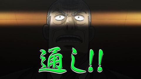 tonegawa04-18072529.jpg