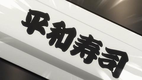 tonegawa04-18072532.jpg