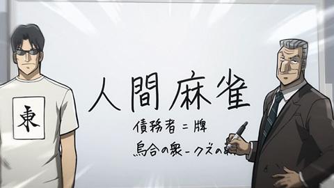 tonegawa04-18072545.jpg